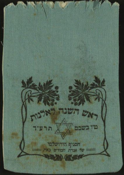 """חגיגת נטיעות ט""""ו בשבט בירושלים, שנת תרע""""ד (1914)"""