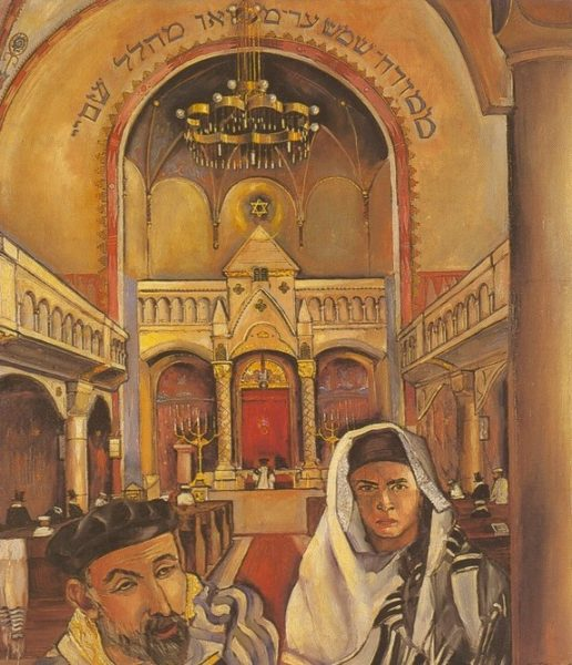 """The Two Jews,"" by Felix Nussbaum, 1926. Oil on canvas. The painting features the inside of the synagogue of Osnabrück. Image from the Folklore Research Center, Hebrew University of Jerusalem."
