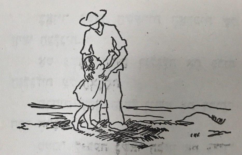 מתוך הספר אבא. סיפר: אהרן זאב