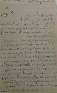 מכתב אל שאול