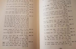 """אוצר בדויי השם, רשימת היצירות העבריות החתומות תחת השם """"פלאי"""""""