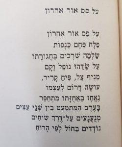 מתוך: דרך בית לחם. ג'ורג' מתיא איברהים
