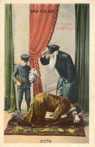 Some of the customs of the Old Country have been nearly completely forgotten, but the Yom Kippur ritual of flagellation was still common enough during the early 1900s to feature in this postcard. Printed by the Williamsburg Art Company during the first quarter of the 20th century, the National Library Ephemera Collection.