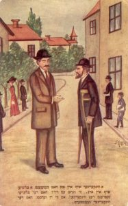 "The Yiddish text here reads - ""A disabled man with only one leg meets a blind man on the with only one eye. 'How is it going?' asks the blind man, 'As you see' replies the man with one leg."" By artist Jacob Keller circa 1910, printed by the Hebrew Publishing Company, the National Library of Israel Ephemera Collection."