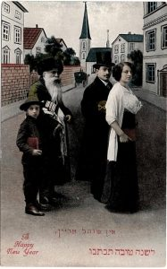 "A family heading to Synagogue - the Yiddish caption reads ""Going to Shul"". Printed by the Williamsburg Art Company circa 1920, the National Library Ephemera Collection."