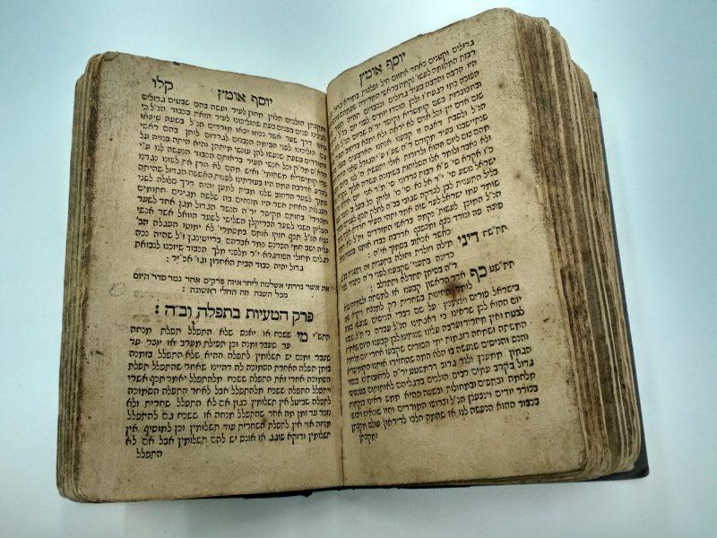ספר מאוסף הספרייה הלאומית, שעוסק במנהגים היהודיים הנהוגים בפרנקפורט, שראה אור בשנת 1723. עמודים אלה מתארים את את מנהגי ה'פורים וינץ'