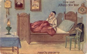 "A Jewish man recites the ""Shema Israel"" prayer before going to bed. By artist Jacob Keller circa 1910, printed by the Hebrew Publishing Company, the National Library Ephemera Collection."