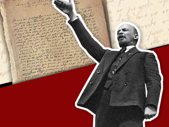 Lenin and his great-grandfather's letter