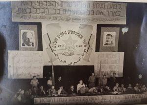 ישיבת המליאה של הועד המרכזי של המפלגה הקומוניסטית. 22.10.1948.
