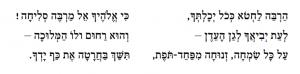 בתרגום יהונתן ורדי