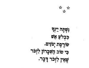 אברהם חלפי מתוך: שירים כרך א'