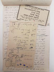 """מפות, תחקירים ותרשימי זמנים של הקרבות במחברת טיוטות ל""""ימי צקלג"""" בכתב ידו של יזהר, ארכיון ס. יזהר הספרייה הלאומית."""
