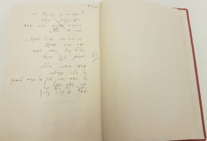 שיר גנוז בכתב ידה של גולדברג. מתוך: אוסף לאה גולדברג. הספריה הלאומית