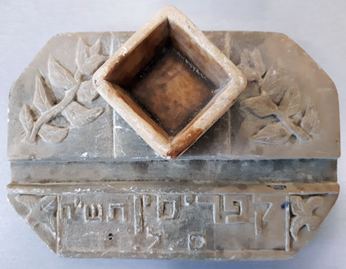 "Inkwell with the words ""Cyprus 1948"" and the initials of the carver, S.L (ס.ל.)."