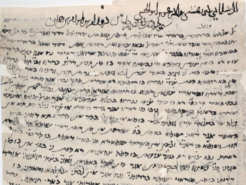 "The first page of the 11th-century letter, written in Judeo-Persian, from ""Yair"" to Abu al-Hasan Siman-Tov, the National Library Collections."