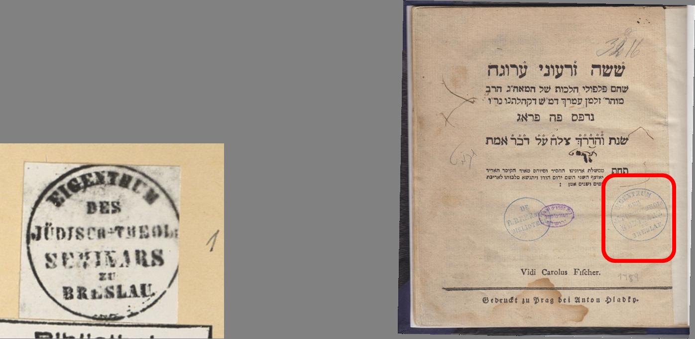 חותמת ספריית הסמינר היהודי בברסלאו