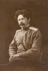 """טשרניחובסקי כרופא צבאי, סיוון תרע""""ה, 1915"""