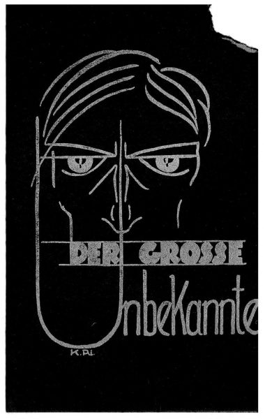 Cover of the invitation to the premier of Der große Unbekannte, 1927, National Library of Israel Collections