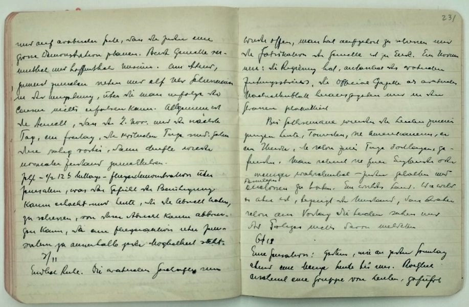 עמודים מיומנו של משה יעקב בן-גבריאל. מארכיוני הספרייה הלאומית