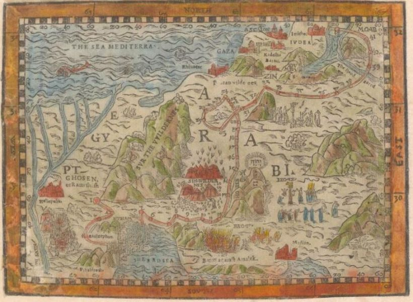 מפת Guillaume Postel 1562