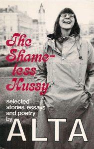 אוסף כתבים של אלטה 1980
