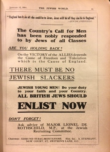 Image Credit: We Were There Too, https://www.jewsfww.uk/