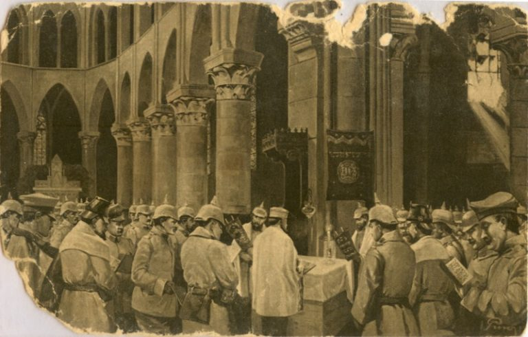 Jewish German soldiers praying on the Eve of Atonement, 1914. The Folklore Research Center, Hebrew University of Jerusalem