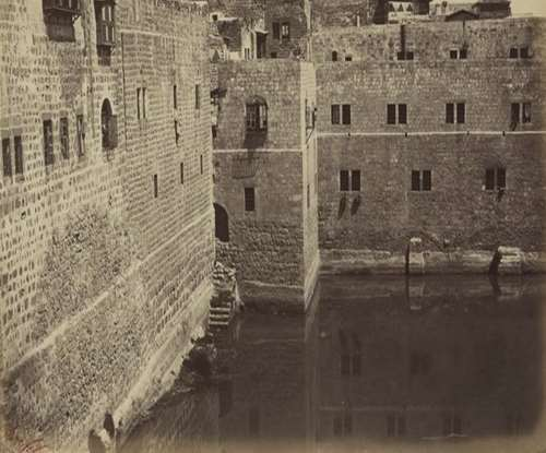 בריכת חזקיהו. צילום: פליקס בונפיס, בערך 1865