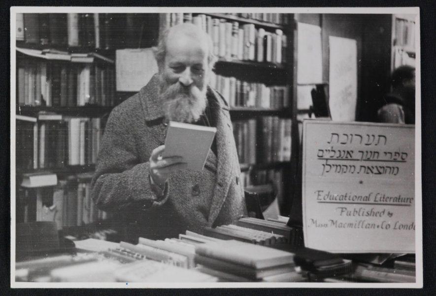 """מרטין בובר בחנות הספרים """"העתיד"""", 1946. (ארכיון מרטין בובר, (ARC. Ms. Var. 350 15 31"""