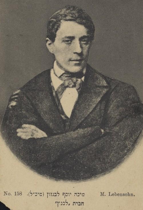 מיכה יוסף לבנזון