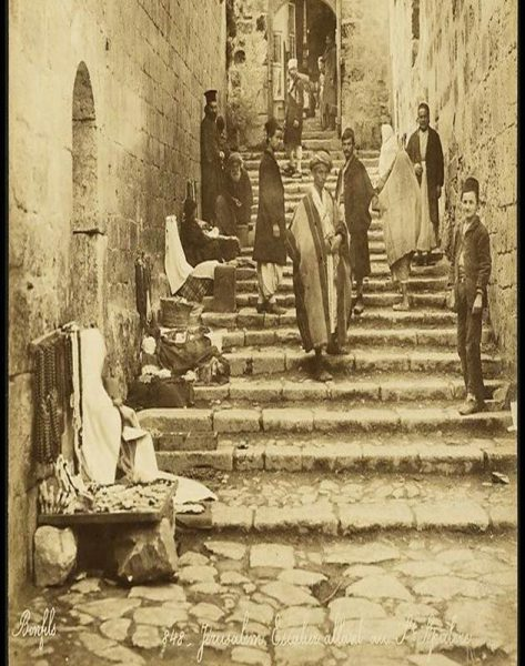 A street in the Christian Quarter, photo: Félix Bonfils, around 1870. Click to enlarge.