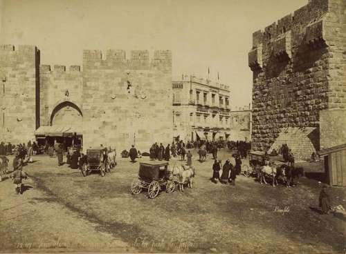 The entrance to the city: Jaffa Gate, photo: Bonfils House, around 1899. This was taken shortly after the filling of a ditch, which enabled horse-driven carts to access the city. Click to enlarge.
