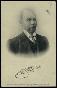 שמעון פרוג. מתוך: אוסף שבדרון הספריה הלאומית