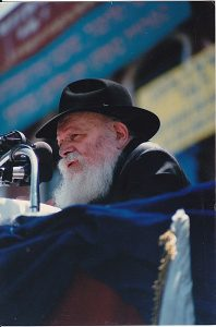 Menachem Mendel Schneerson - the Lubavitcher Rebbe. Brooklyn, New York, May 1987, by Mordecai Baron.