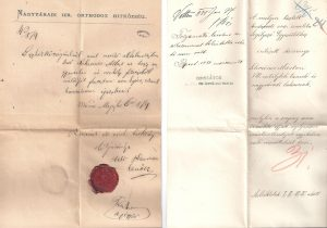 מסמכים המעידים על משפחת שריינר כדלת אמצעים