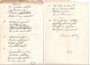 שיר מאת מרטין שריינר על הפסח.