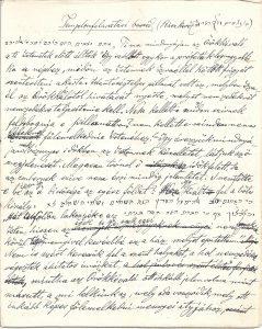 נאומו של מרטון שריינר לרגל חנוכת בית כנסת בראצקווה