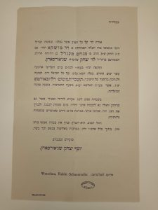 The invitation to the wedding of Rabbi Menachem Mendel and Chaya Mushka Schneerson, written by the father of the bride, Rabbi Yosef Yitzchak Schneersohn. Fom the Levi Yitzchak Schneersohn archive at the National Library of Israel.