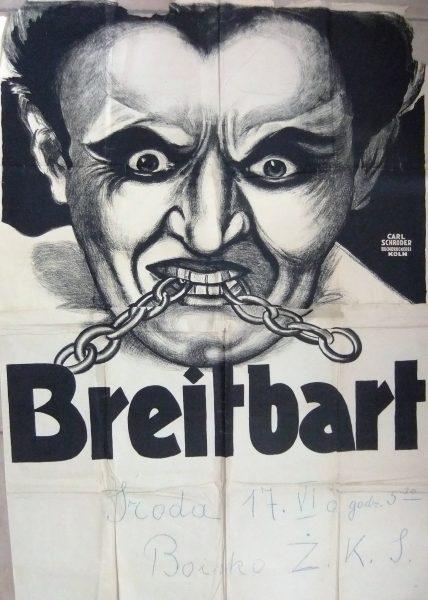 אחד הפוסטרים מהארכיון המרכזי לתולדות העם היהודי, המפרסם של הופעותיו של זיטה ברייטברט