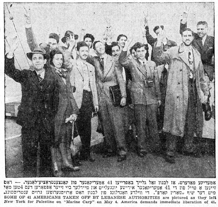 A picture of some of the Marine Carp passengers before embarking on a fateful voyage. From The Jewish Daily Forward Yiddish newspaper. May 22, 1948.