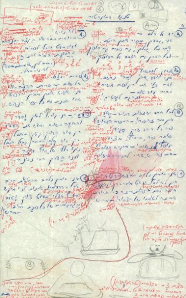 """התצלום באדיבות אוסף נעמי פולני ועיזבון המנוח אהוד מנור ז""""ל, האוסף הלאומי הדיגיטלי: אדריכלות, מחול, עיצוב ותיאטרון."""