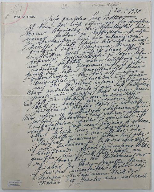 תשובתו של זיגמונד פרויד לחיים קופלר, מארכיון הספרייה הלאומית