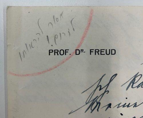 """""""אסור להראותו לזרים!"""" ציין חיים קופלר בראש מכתב התשובה של פרויד. מארכיון הספרייה הלאומית"""