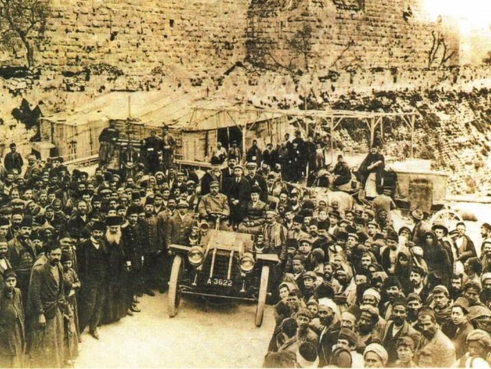 מכונית בירושלים