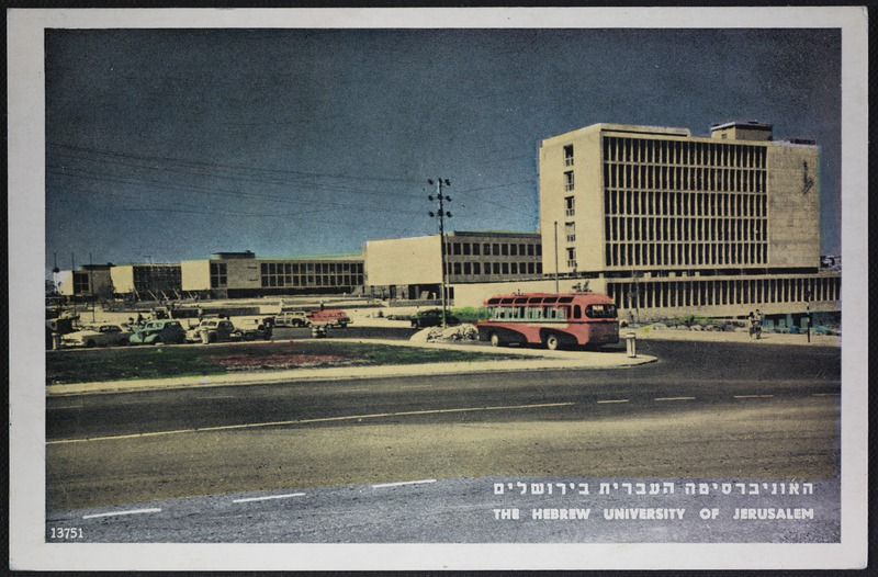 A Hebrew University postcard from the late 1950s