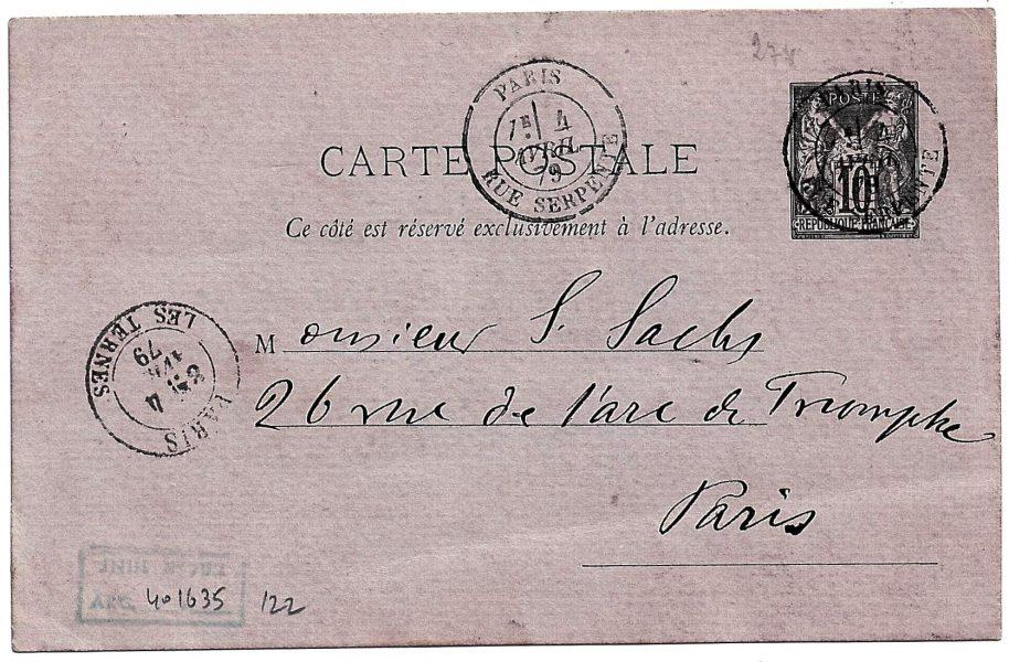 גלויה צרפתית מ-1879