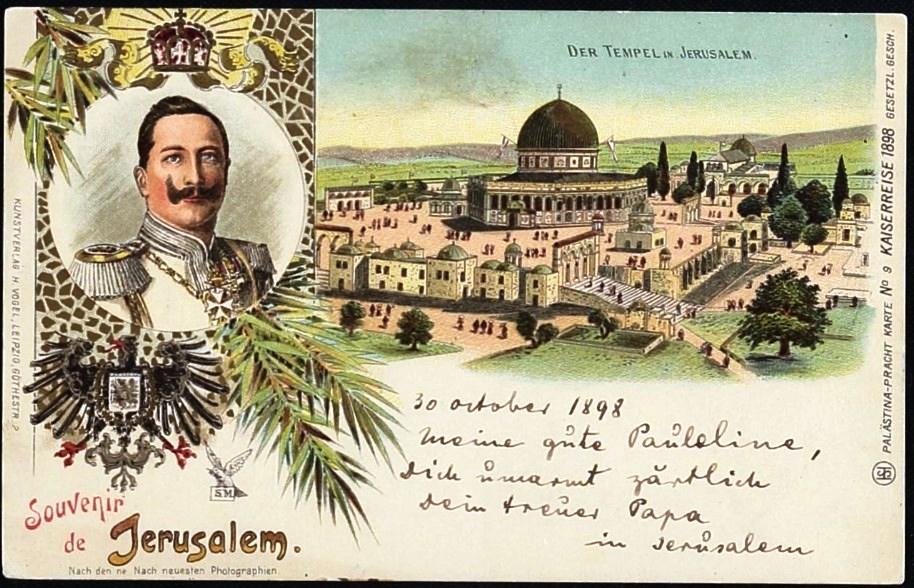 גלויה גרמנית-פלשתינית שכתב תיאודור הרצל אל ביתו פאולינה מ-1898