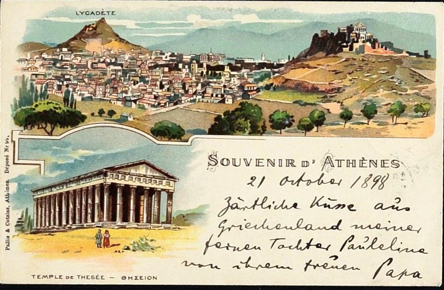 גלויה יוונית שכתב תיאודור הרצל אל ביתו פאולינה מ-1898