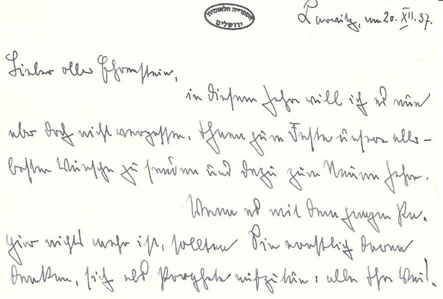 גלויה מהנס פלאדה לארנשטיין משנת 1937