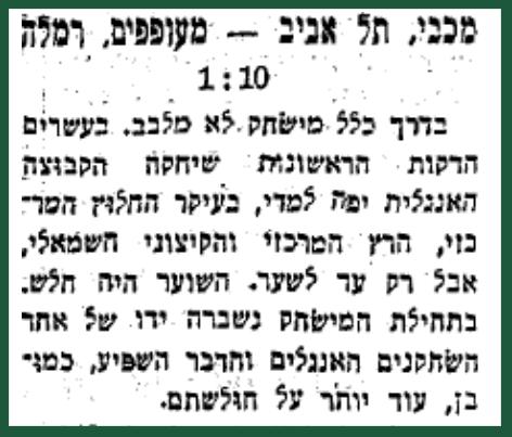 דבר, 6.2.1938